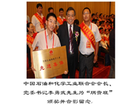 数百企业角逐北京,山东bob平台app科技喜获国家殊荣