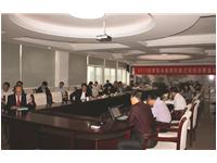 公司召开2013年卓越绩效现场诊断会议