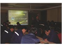 公司召开安全经理培训暨工作交流活动