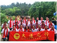 公司组织红色之旅•千赢国际官网大道之行活动